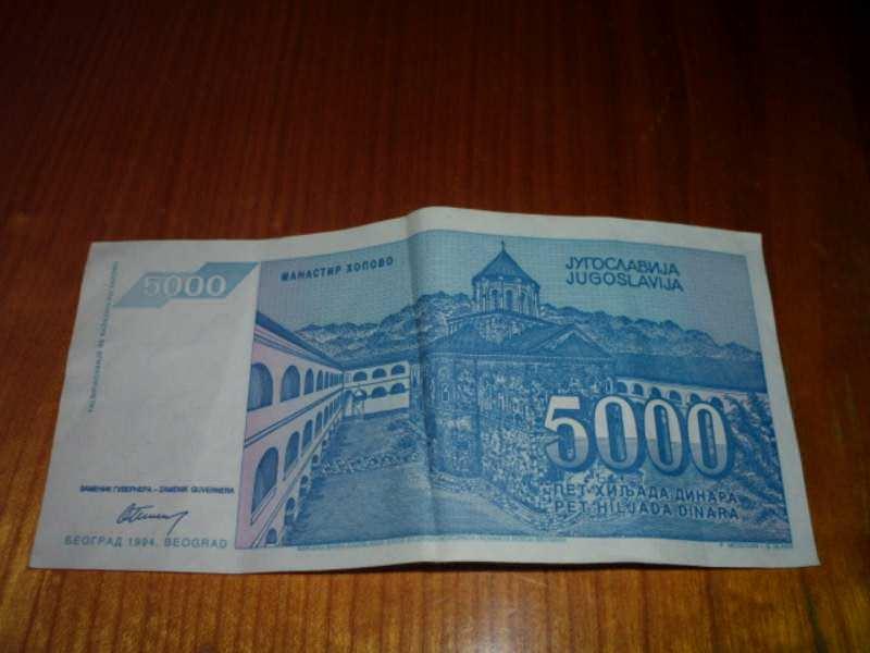 NOVCANICA 5000-din-1994 god