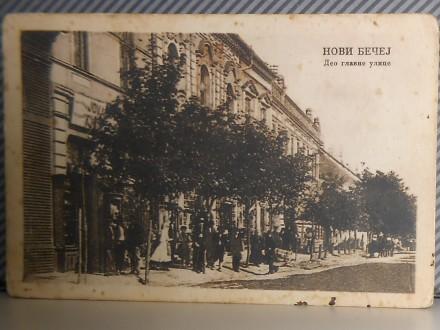 NOVI BEČEJ deo glavne ul.-1930-1940   ( II-60 )