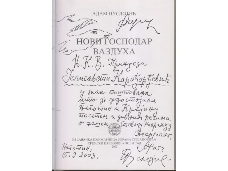 NOVI GOSPODAR VAZDUHA / Пуслојић - п о с в е т а аутора