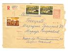NR Bugarska,pismo sa slikom,1962,putovalo.