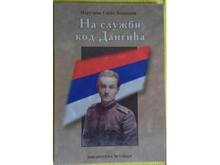 Na službi kod Dangića  Poručnik Stevo Voinović