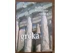 Najvece kulture sveta Grcka-Ketrin Regulir