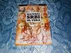 Najveci Srbi 20. veka - Press enciklopedija - komplet