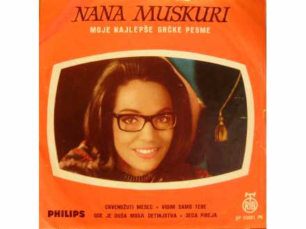 Nana Mouskouri - Moje Najlepše Grčke Pesme