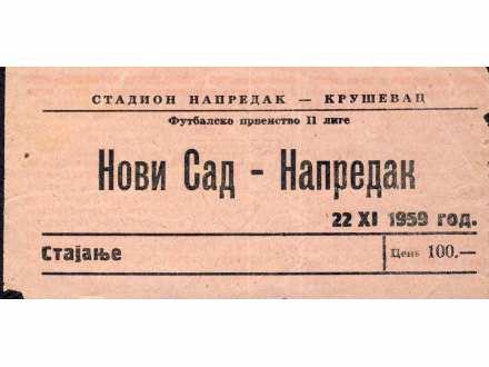 Napredak - Novi Sad   ,   1959.god.