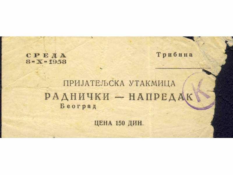Napredak - Radnički Bgd.   ,   1958.god.