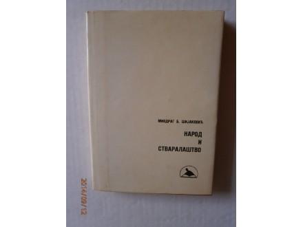 Narod i stvaralaštvo, Miodrag B. Šijaković