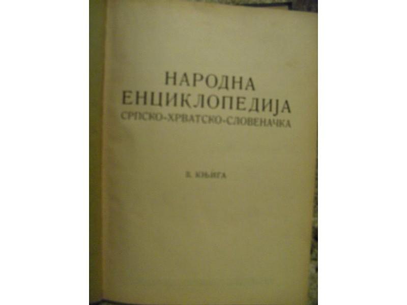 Narodna enciklopedija I i II, Stanoje Stanojević