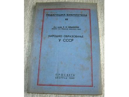 Narodno obrazovanje u SSSR-Dr. E. N. Medinski