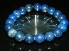 Narukvica lapis lazuli