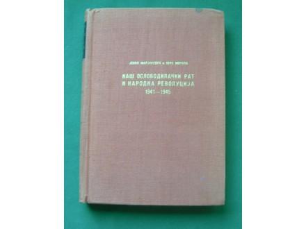 Naš oslobodilački rat i narodna revolucija 1941-1945