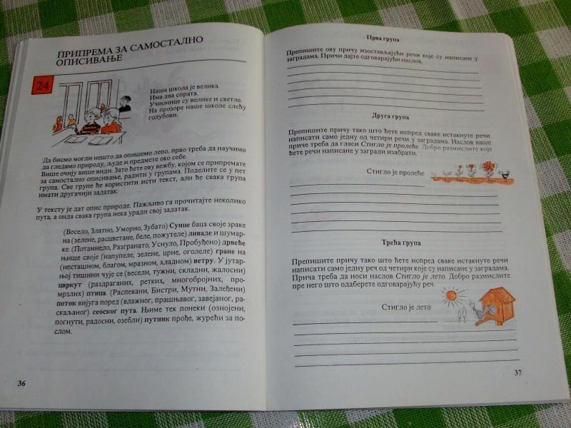 Nastavni listovi za 2. razred OS