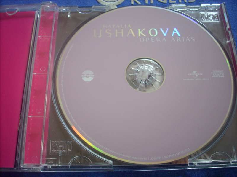 Natalia Ushakova - Opera Arias