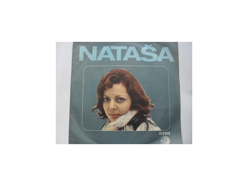 Nataša Popović - Kolja SINGL