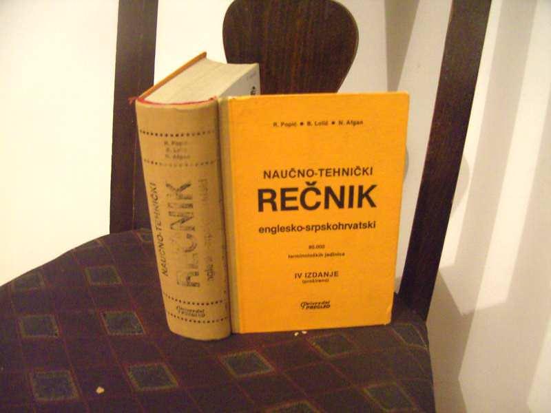 Naučno tehnički rečnik englesko srpskohrvatski