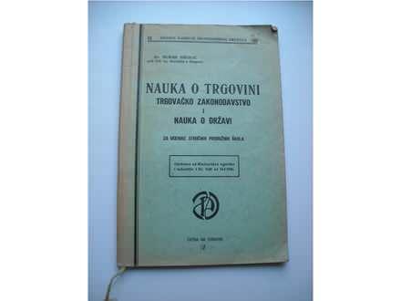 Nauka o trgovini, Đurađ Nikolić