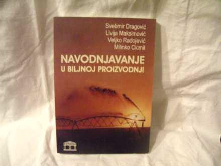 Navodnjavanje u biljnoj proizvodnji, Svetomir Dragovic