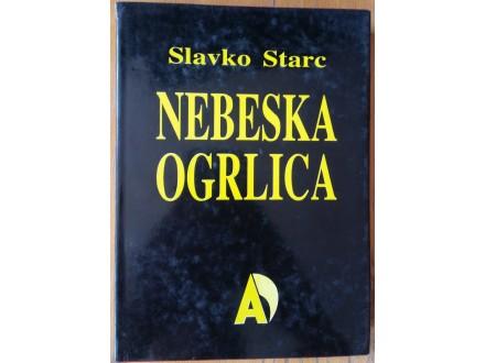 Nebeska ogrlica  Slavko Starc