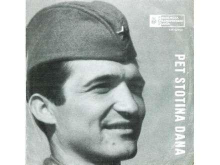 Nedeljko Bilkić - Pet Stotina Dana (EP-SINGL)