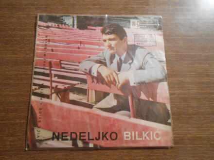 Nedeljko Bilkić - Sviće, Sviće
