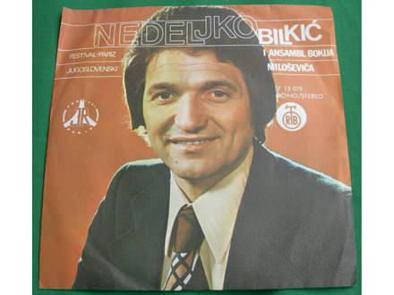 Nedeljko Bilkić - Želje su nam iste, druže / Doleti pjesmo