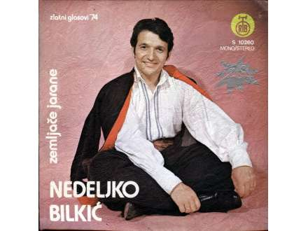 Nedeljko Bilkić - Zemljače Jarane (SINGL)