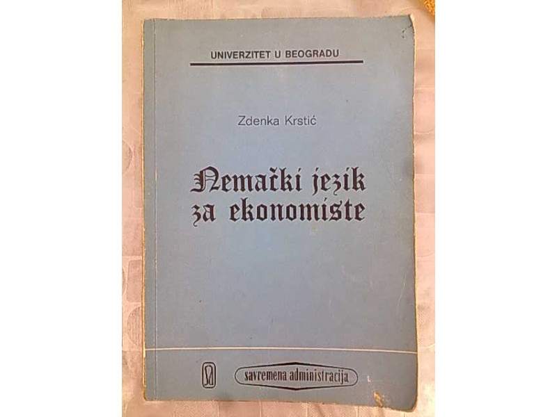 Nemacki jezik za ekonomiste-Zdenka Krstic