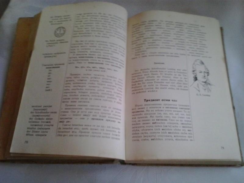 Nemački u sto 100 lekcija Šmaus,  sa kljucem