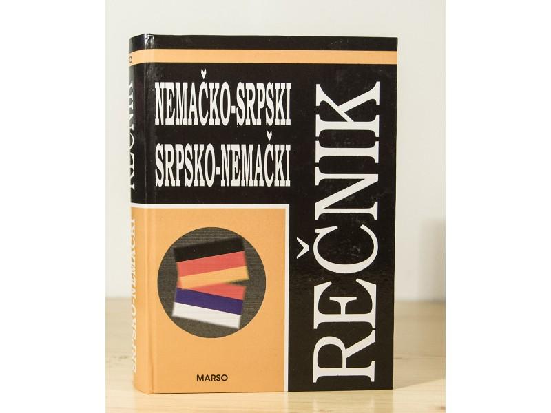 Nemacko - Srpski / Srpsko - Nemacki Recnik