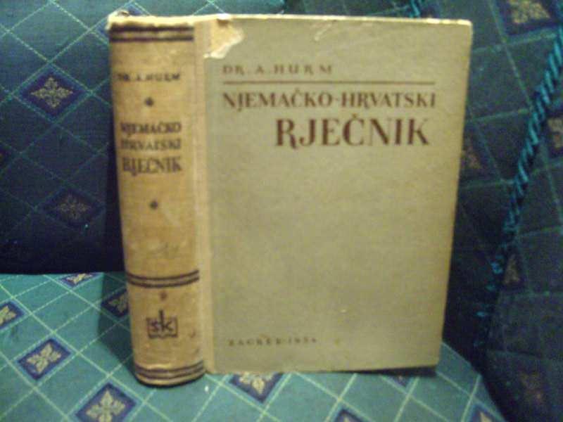 Nemačko hrvatski rečnik, Antun Hurm