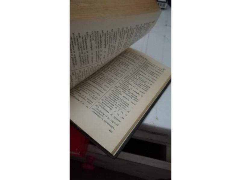 Nemacko ruski recnik - Nemacko ruski slovar