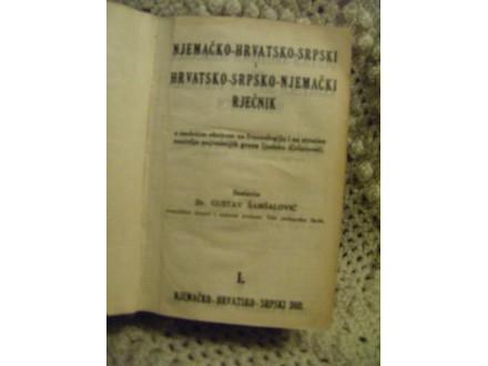 Nemačko-srpshrvatski rečnik Šamšalović,