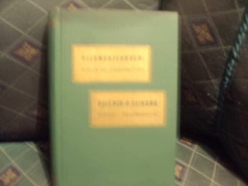 Nemačko srpski rečnik u slikama