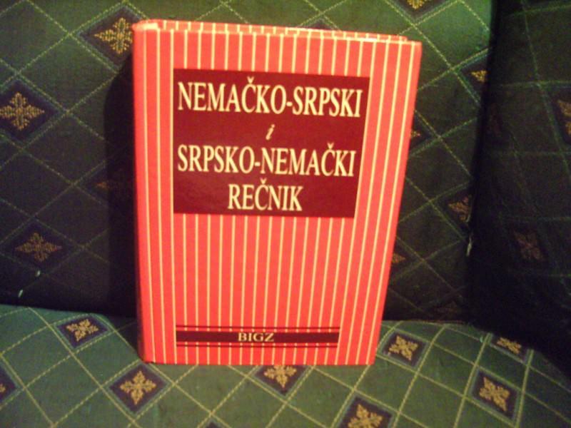 Nemačko srpski, srpsko nemački, grupa autora