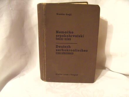 Nemačko srpskohrvatski rečnik, Branislav Grujić