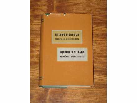 Nemačko - srpskohrvatski rečnik u slikama