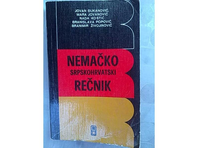 Nemacko-srpskohrvatski recnik