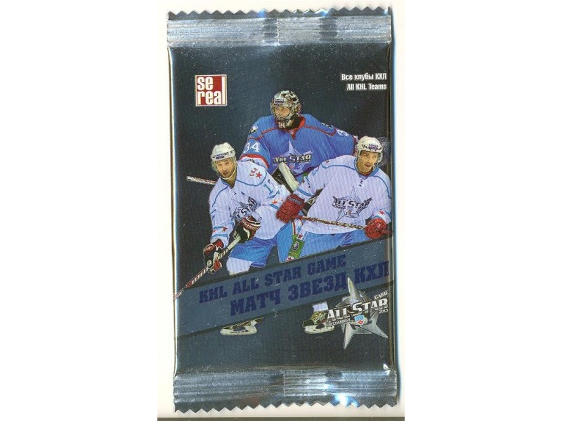 Neotvorena kesica `KHL Star Game 2013`