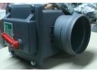 Nepovratni ventil za kanalizaciju F-125 (F-120)