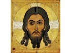 Nerukotvoreni lik Gospoda Isusa Hrista (Sveti ubrus)