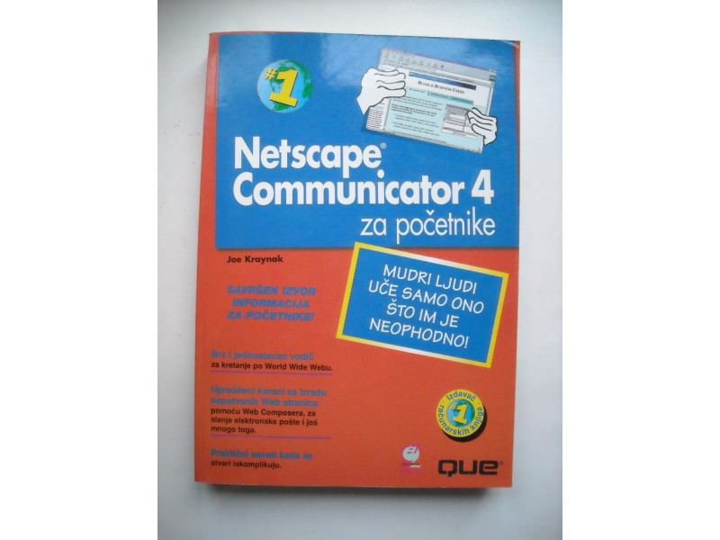 Netscape-Communicator 4 za početnike