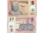 Nigeria 5 naira 2016. UNC polimer