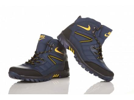Nike Duboke Patike !