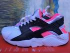 Nike Huarache Run zenske patike broj 38 I 38,5