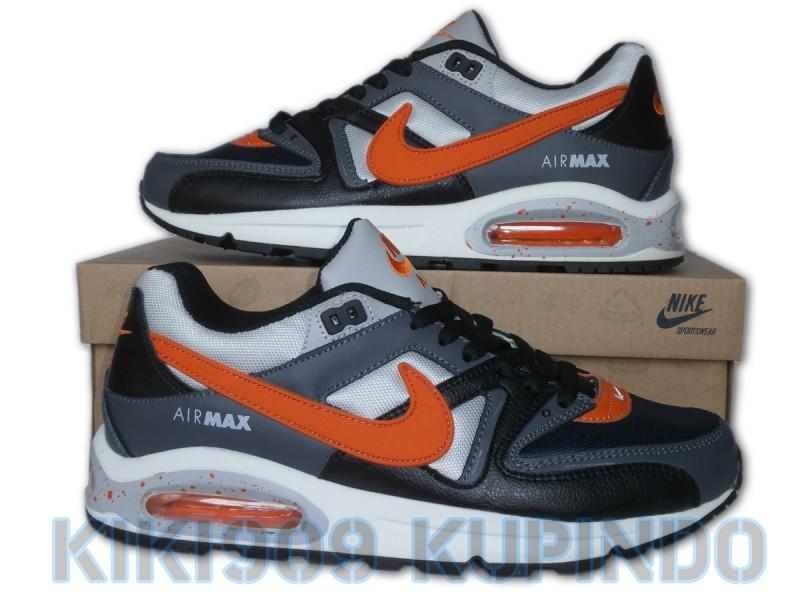 Nike air max SkyLine dve boje