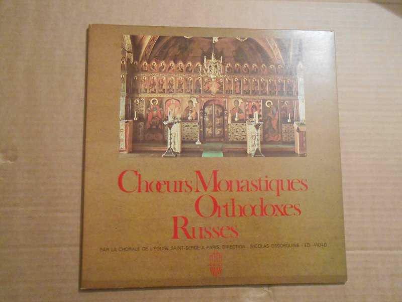 Nikola Ghiuzelev, Choeurs D`Hommes, Krustiu Marev - Chants Orthodoxes