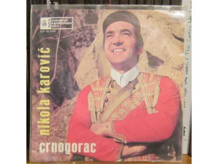 Nikola Karović - Crnogorac