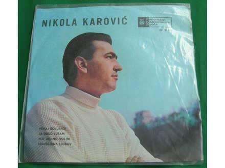 Nikola Karović - Pevaj golubice