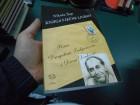 Nikola Šop - Knjiga vječne ljubavi