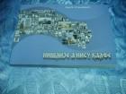 Nislije a nisu kalfe  - Aca M. Stanojevic